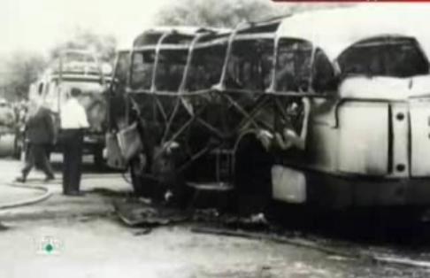 Взорваный автобус.png